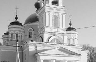 ПУТИН В ТУРГИНОВО