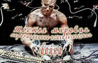 СПЕЦНАЗ СОЦСЕТЕЙ