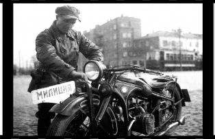 В «ГАИ НКВД»
