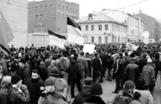 РУССКИЙ МАРШ – 2006