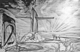 АТОМНОЕ ПРАВОСЛАВИЕ: САРОВСКАЯ ЛЕКЦИЯ