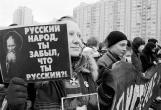 НАСТУПЛЕНИЕ. РУССКИЙ МАРШ-2010