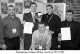 ТЕХНОЛОГИИ БЕЗОПАСНОСТИ - 2005