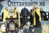 БОГОРОДИЦА В КРЫМУ