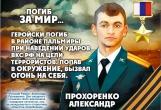 РУССКИЙ ПАТРИОТИЗМ. Часть 1-я.