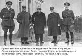 ВОЕВАЛ ЛИ СССР НА СТОРОНЕ ГИТЛЕРА?