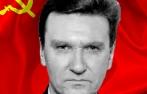 НЕИЗВЕСТНЫЙ ГЕРОЙ КГБ
