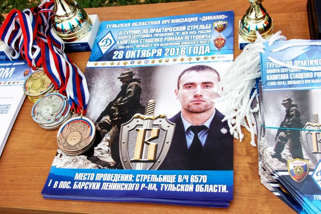 Alexey venevtsev
