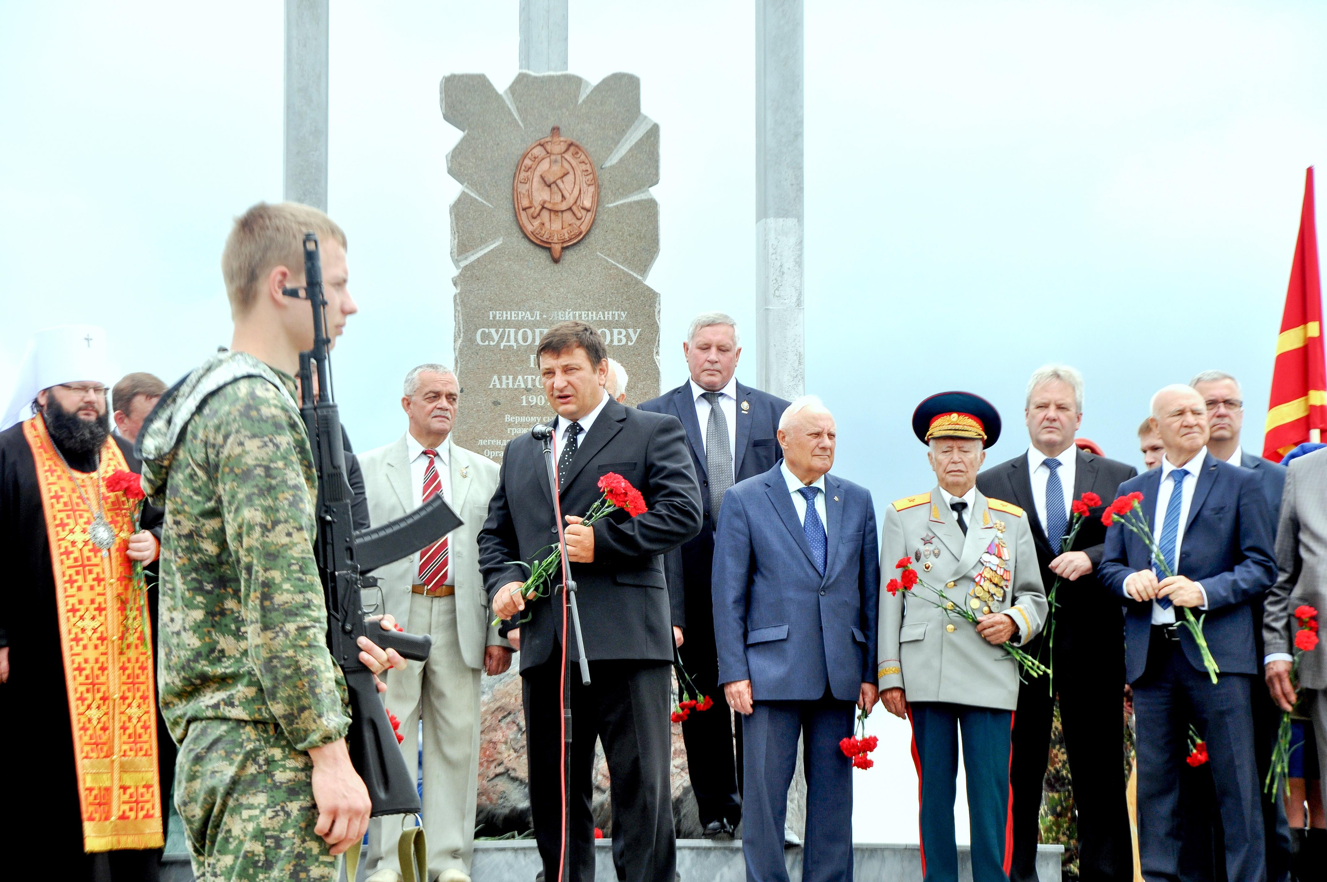 «Павел Анатольевич, которому мы несколько лет назад установили памятник, был родоначальником партизанского движения»