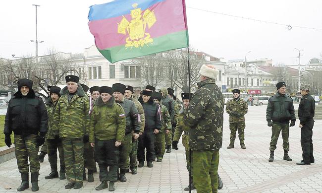 Казаки-добровольцы в Симферополе