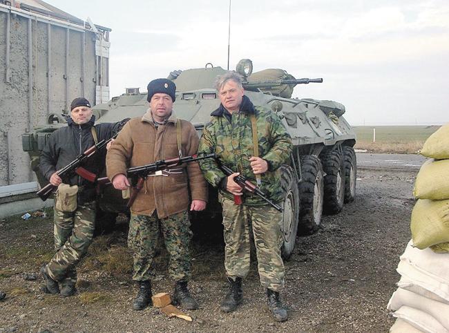 На блокпосте. Север Крымского полуострова