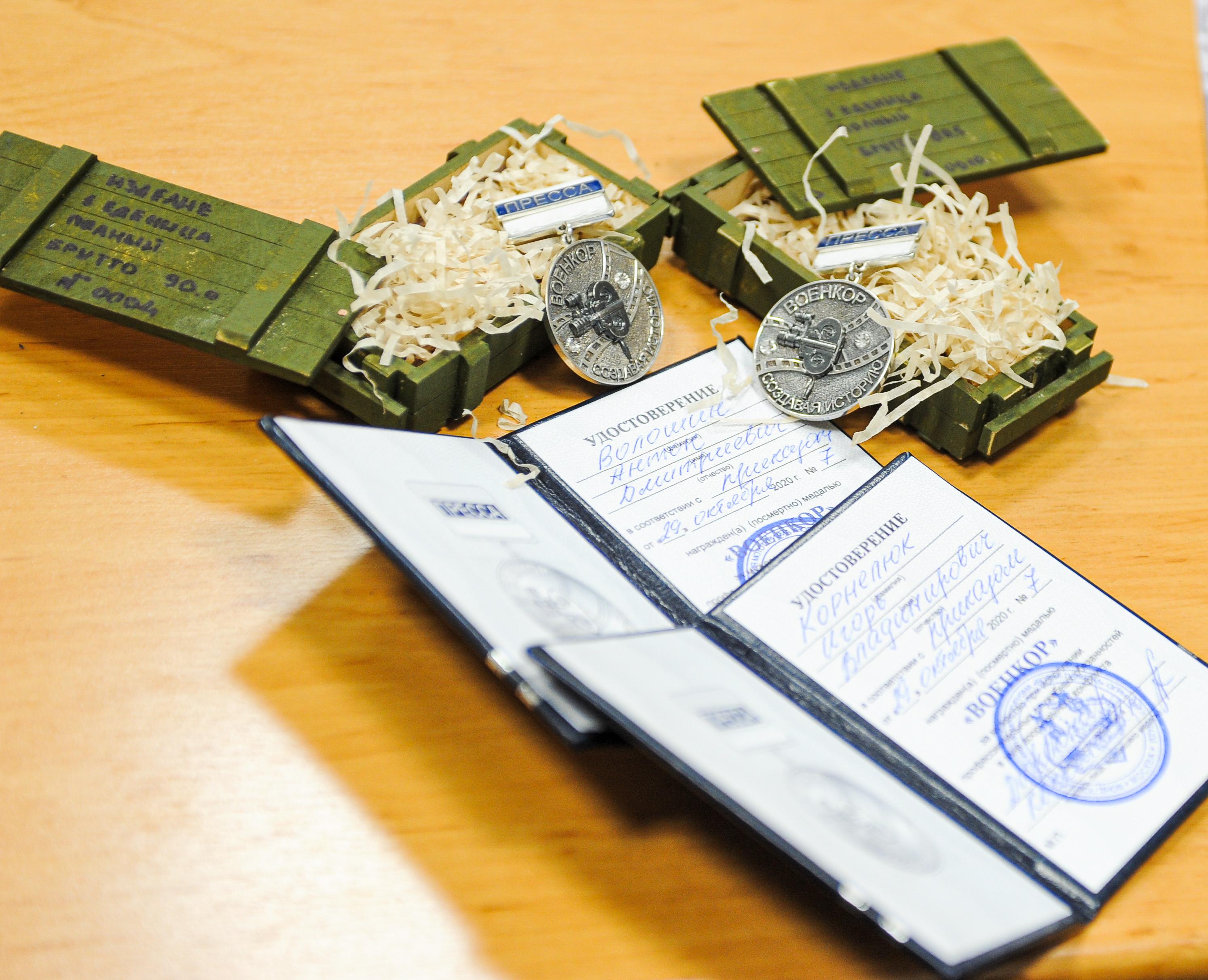Каждая медаль «Военкор» была помещена вмаленький «снарядный ящик» состружкой
