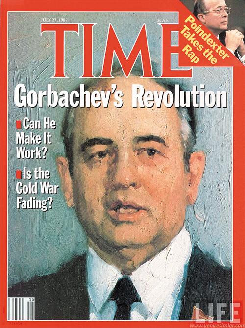 На Западе быстро раскусили суть Горбачёва, падкого на лесть, и активно работали с ним, «кадя фимиам»