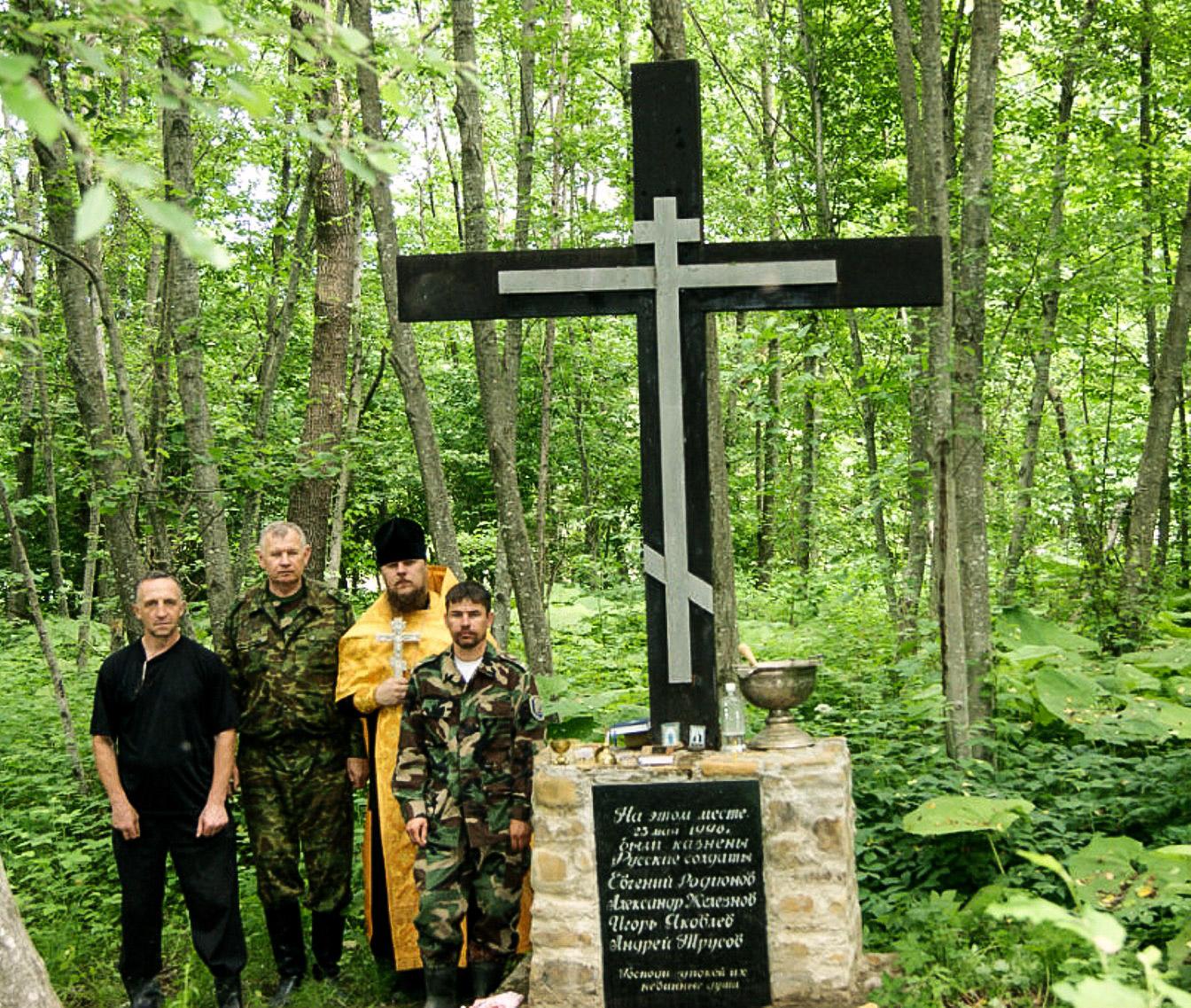 Евгений родионов казнь фото