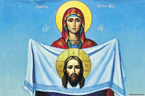 Икона Божией Матери «Порт-Артурская», написанная Анной Голубь в память о русских добровольцах на Балканах