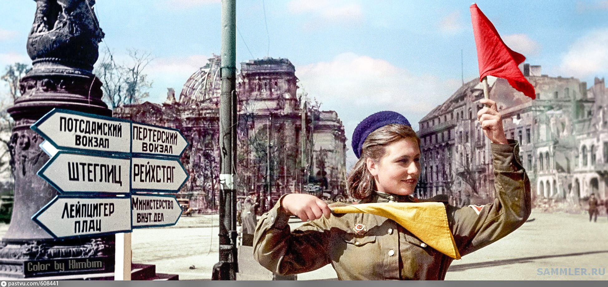 «Государственная актриса Рейха» отчего‑тонебежала, аспокойно ждала прихода Красной Армии вБерлин