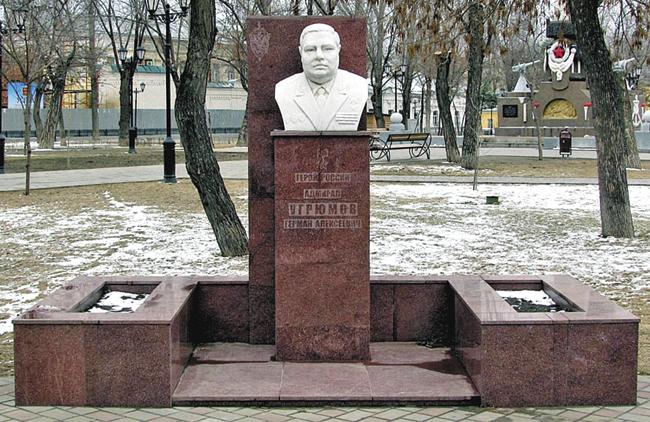 ВАстрахани имя адмирала Угрюмова носит улица исквер, а14 сентября 2006года был открыт памятник