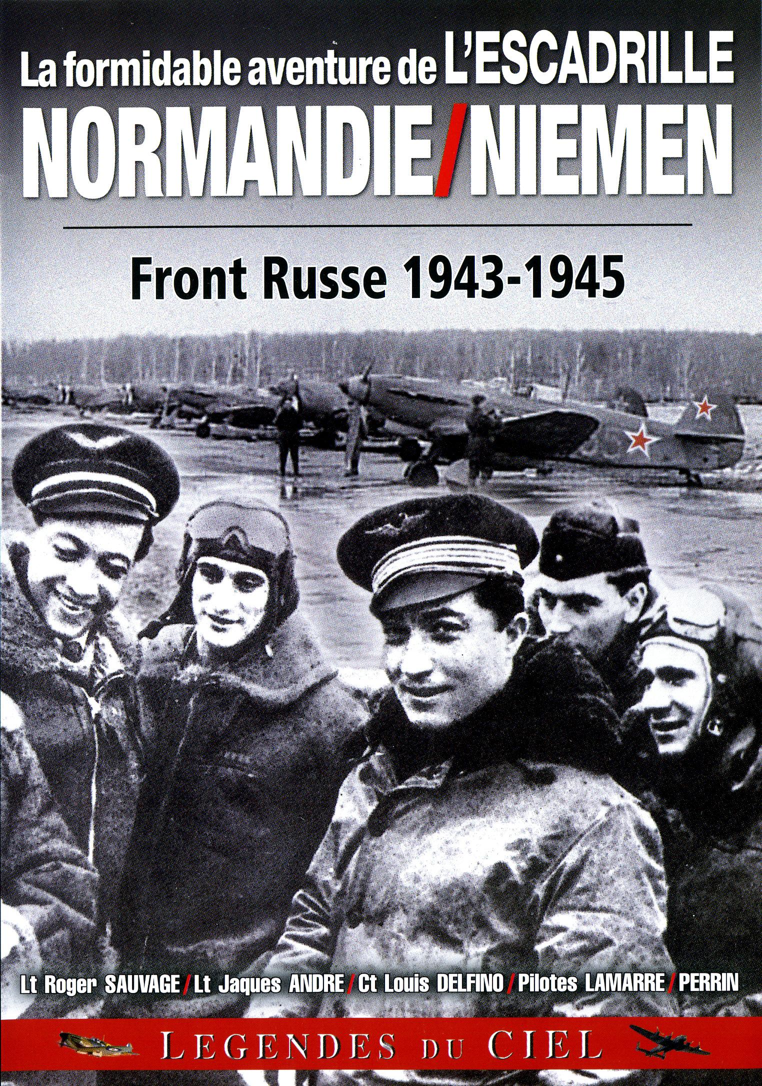 Повернись история иначе, инебылобы легендарной эскадрильи «Нормандия— Неман», сражавшейся против гитлеровцев вСоветском Союзе