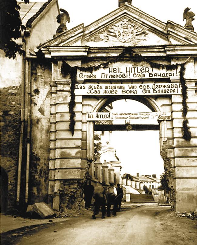 Приветствие наГлинских воротах замка вг.Жолква Львовской области. «Слава Гитлеру! Слава Бандере! Даздравствует независимая Украинская соборная Держава! Даздравствует ВождьСт. Бандера! Слава Гитлеру! Слава Бандере!» 1941год