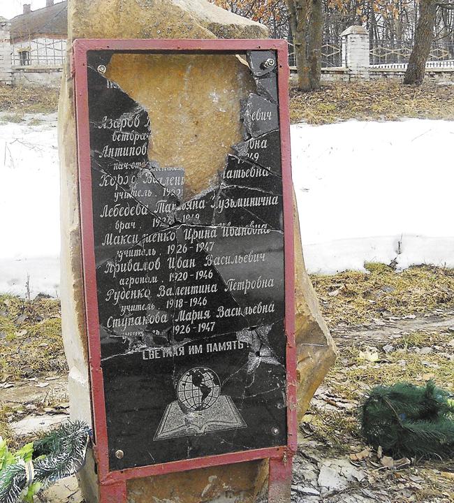 Разбитый вандалами памятник жертвам УПА. Сумская область