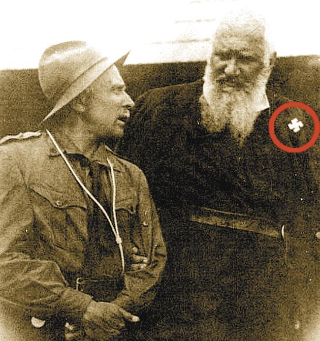«Андрей Шептицький — духовний батько нашої Церкви». Имиленькая такая свастика нарясе. Львов, начало 1940‑х годов