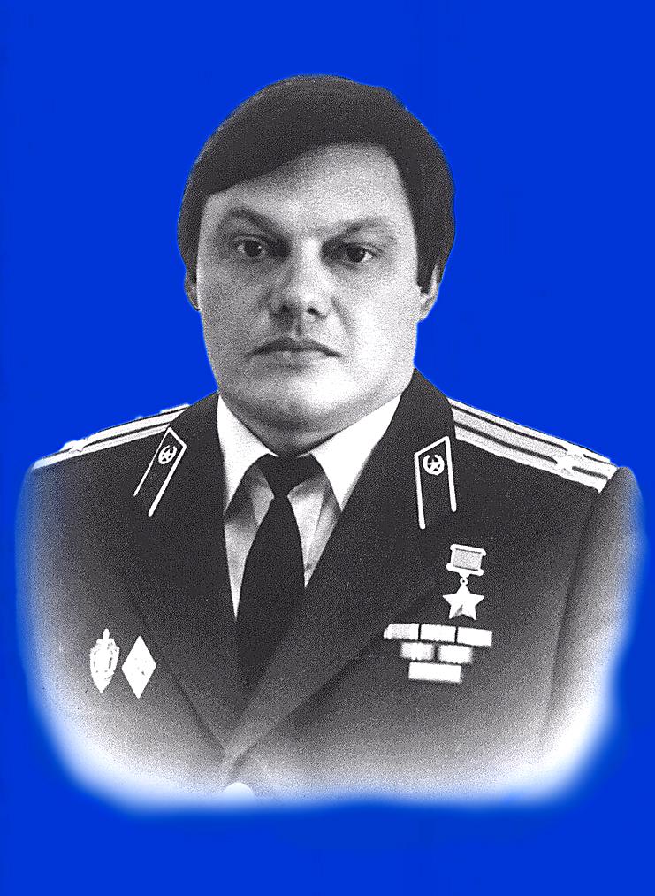 Командир Группы «А» КГБ СССР Виктор Карпухин