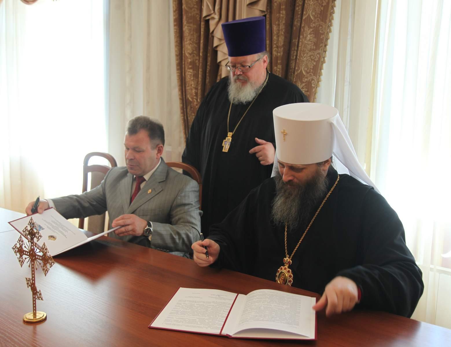 Подписание соглашения между Челябинской митрополией РПЦ иМеждународной Ассоциацией ветеранов подразделения антитеррора «Альфа»
