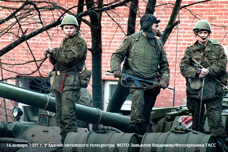 Советские военные были брошены кремлёвским руководством