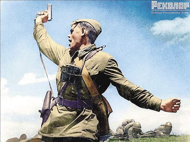 «Комбат» — знаменитая фотография, сделанная М.Альпертом. Наней запечатлён младший политрук Алексей Гордеевич Ерёменко (1906-1942), уроженец Запорожской области Украины