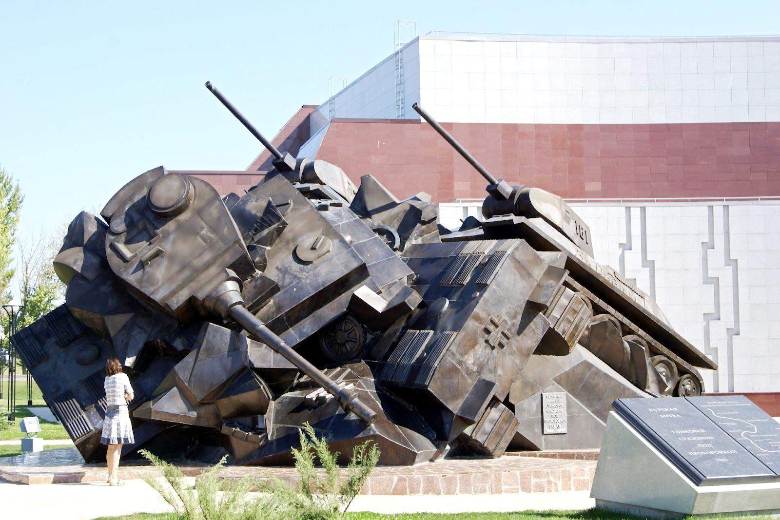 Мемориальный комплекс «Третье ратное поле России», посвящeнный битве под Прохоровкой и на Курской дуге