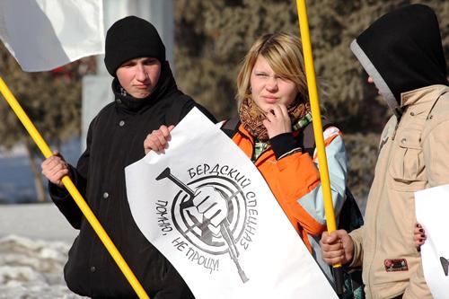 Молодёжный пикет против расформирования Бердской бригады ГРУ