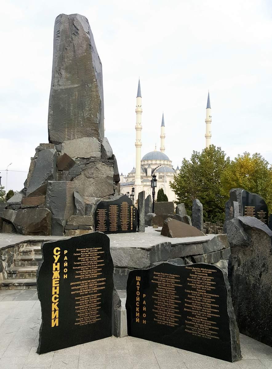 Памятник с семейный Гудермес памятник подешевле Пущино