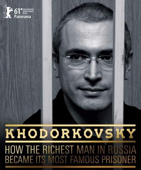 Наиболее авторитетная и открыто политичная попытка сторговаться с националистами была недавно осуществлена Михаилом Ходорковским, который через «Новую газету» выступил с лекцией «Между империей и национальным государством. Национализм и социальный либерализм».